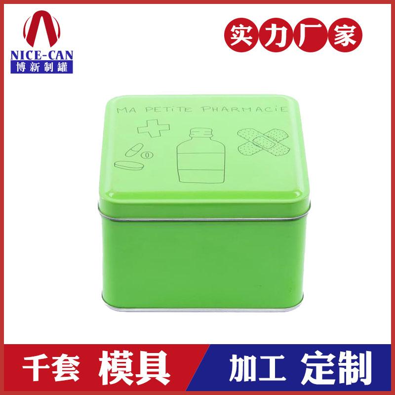 马口铁盒礼品盒-马口铁糖果盒定制