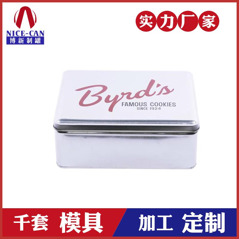 马口铁盒子定制-铁盒文具盒
