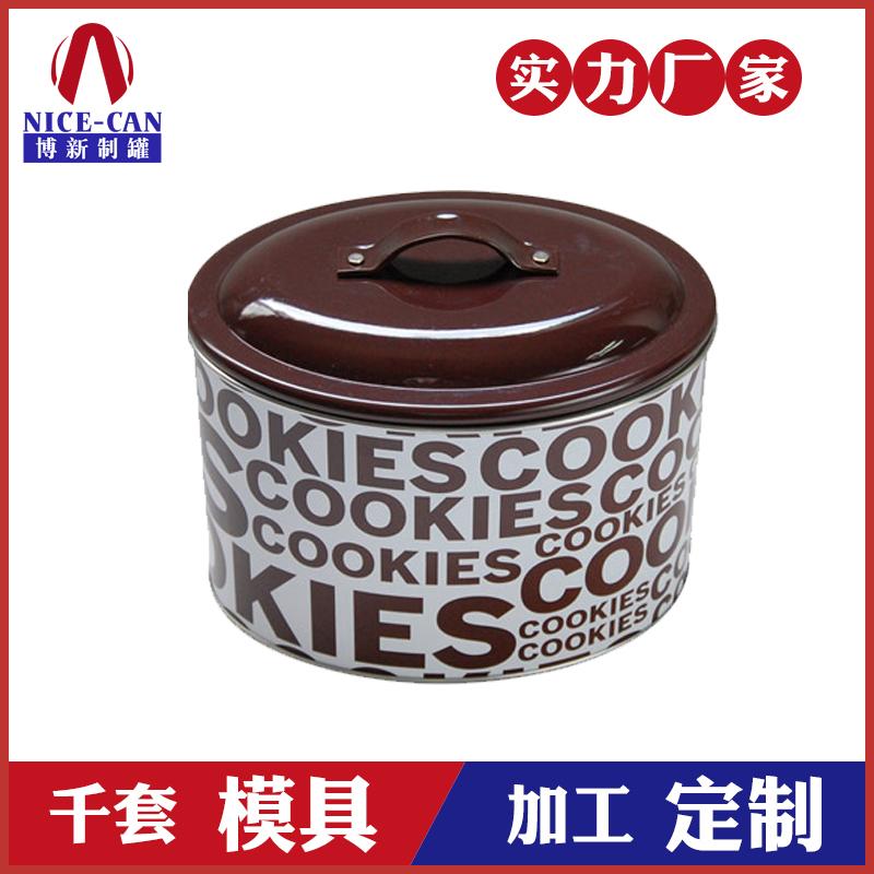 饼干包装铁罐-手提马口铁饼干罐