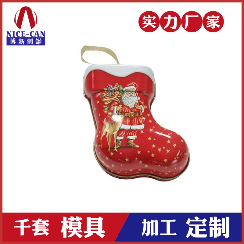 圣诞节糖果盒-金属礼品铁罐定制