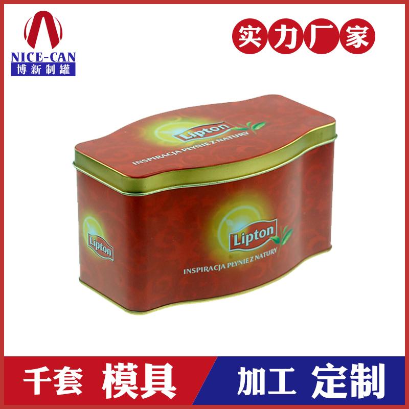 立顿茶叶罐铁盒-茶叶包装盒定制