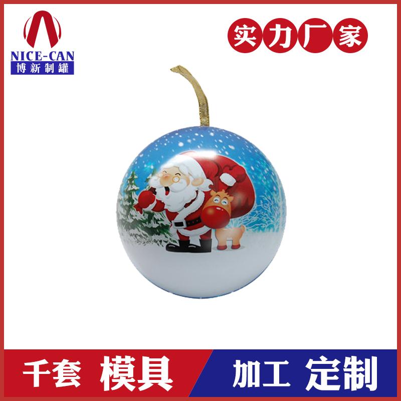 马口铁罐-圣诞节球形糖果盒