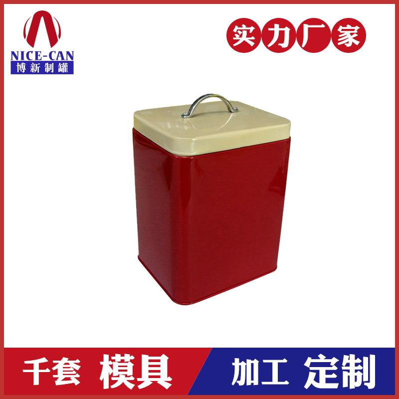 手提铁罐-曲奇饼干铁盒