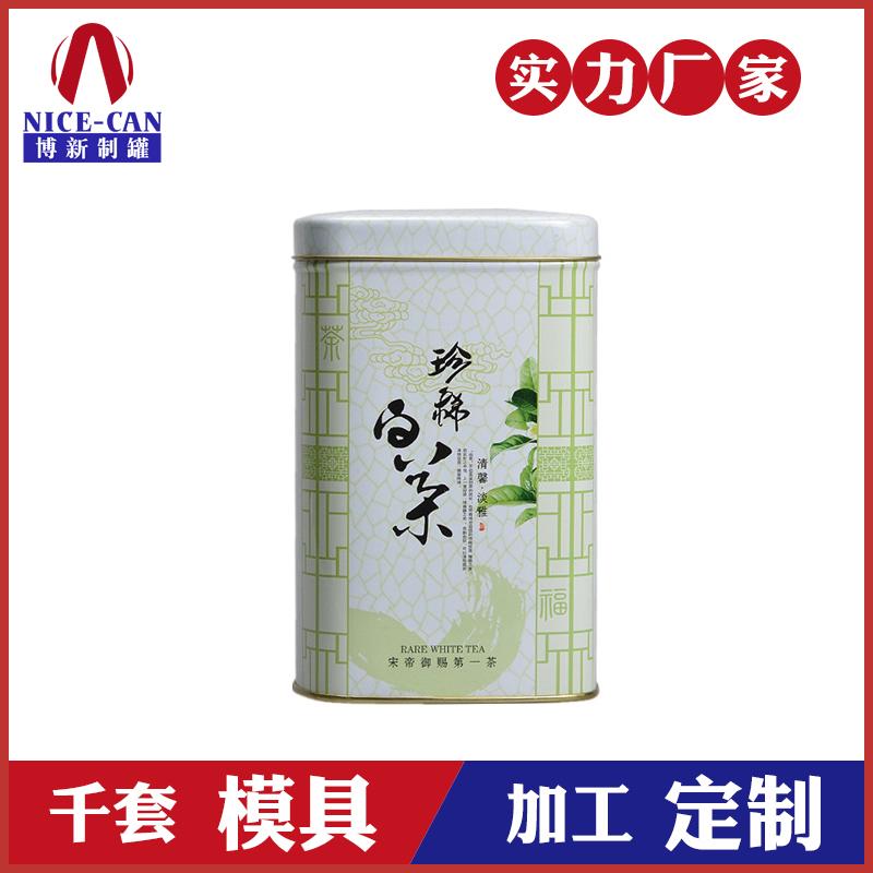 茶叶铁罐-白茶铁盒定制
