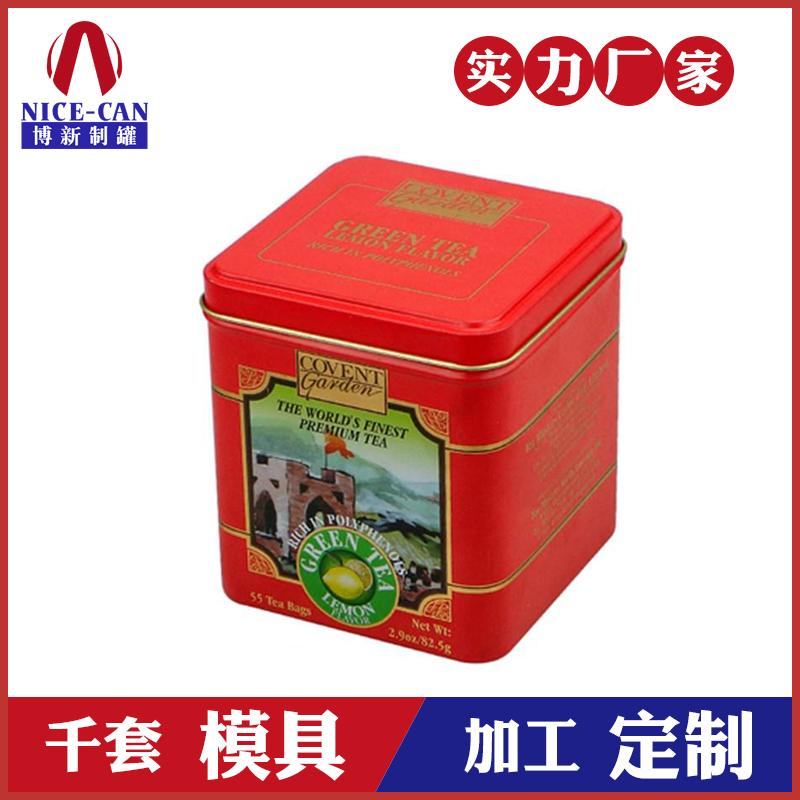 方形马口铁盒-菊花茶铁盒定制