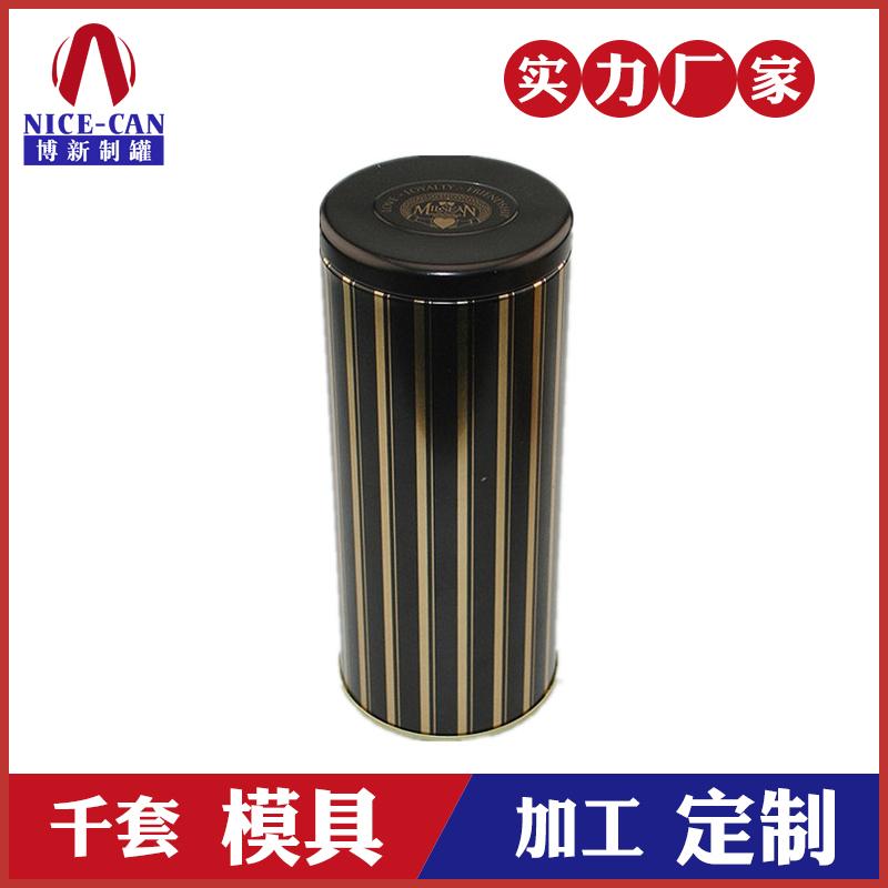 铁盒酒包装厂家-马口铁食品包装罐