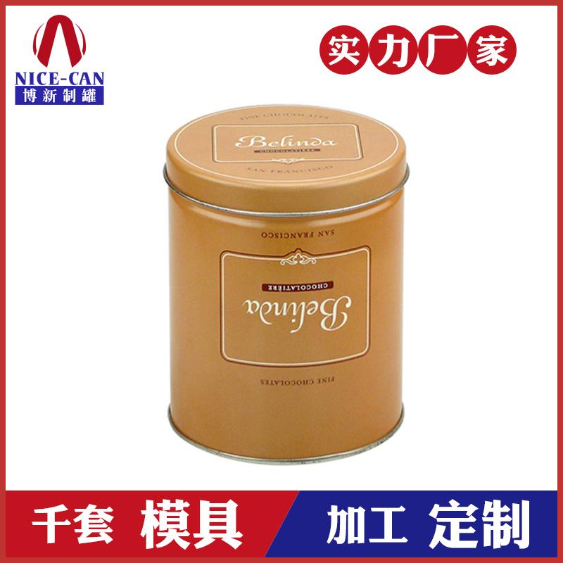 马口铁罐食品罐-圆形马口铁饼干糖果盒