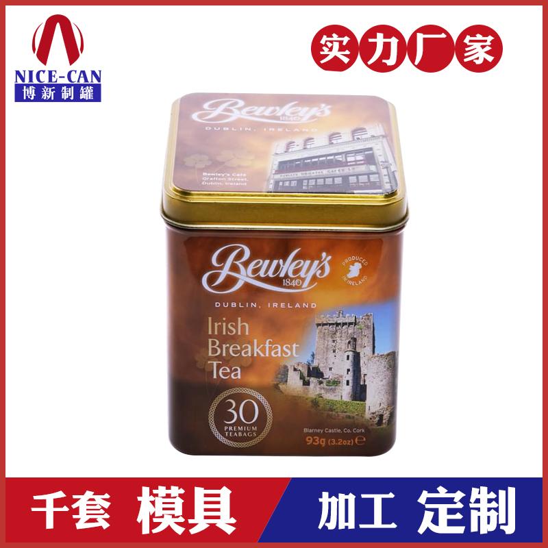 食品包装盒 -咖啡金属包装盒