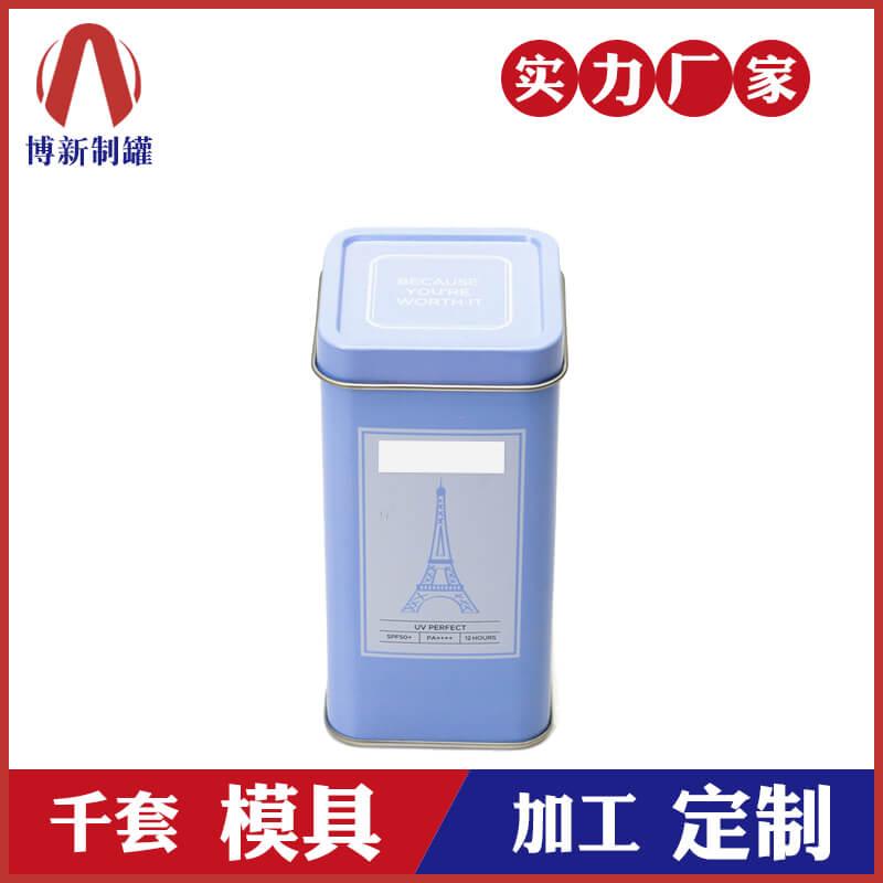 化妆品铁罐厂家-方形化妆品罐包装