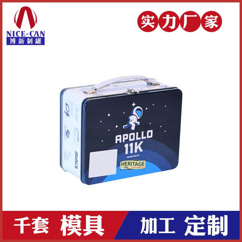 手提食品铁盒-北京食品包装铁盒