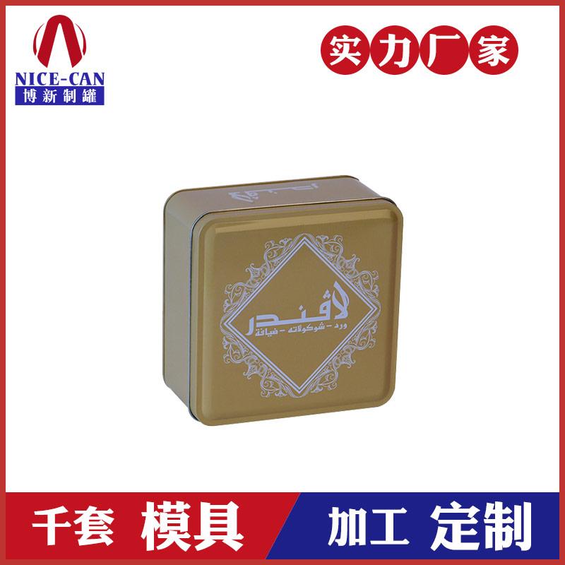 方形铁盒包装-上海食品铁罐生产厂家