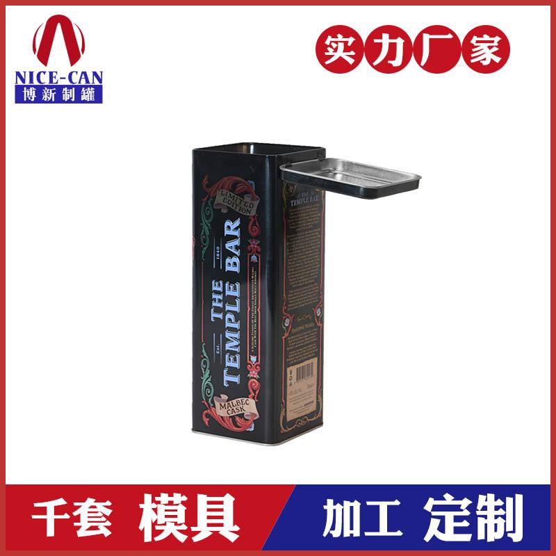 高档酒类铁盒包装-佛山白酒铁盒订制