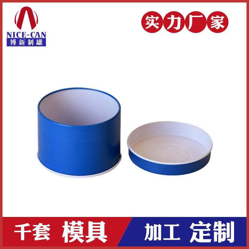 按摩器铁盒-广州铁盒生产厂家