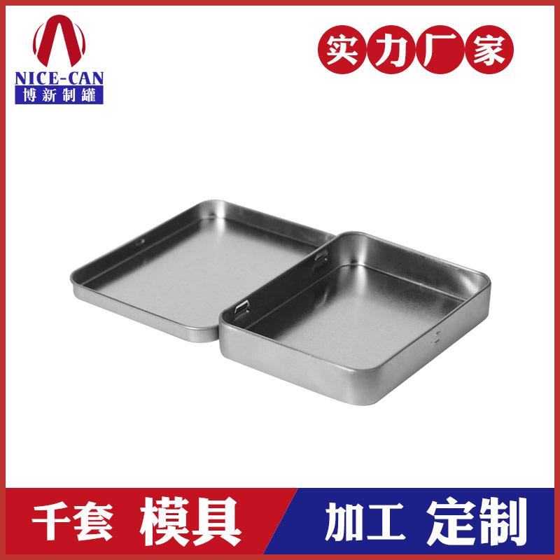 翻盖铁盒-铁盒包装生产厂家