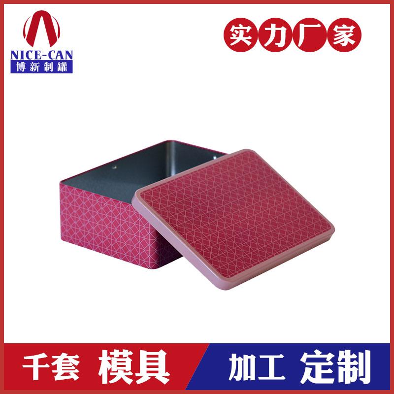 礼品包装铁盒-广东礼品铁盒厂家