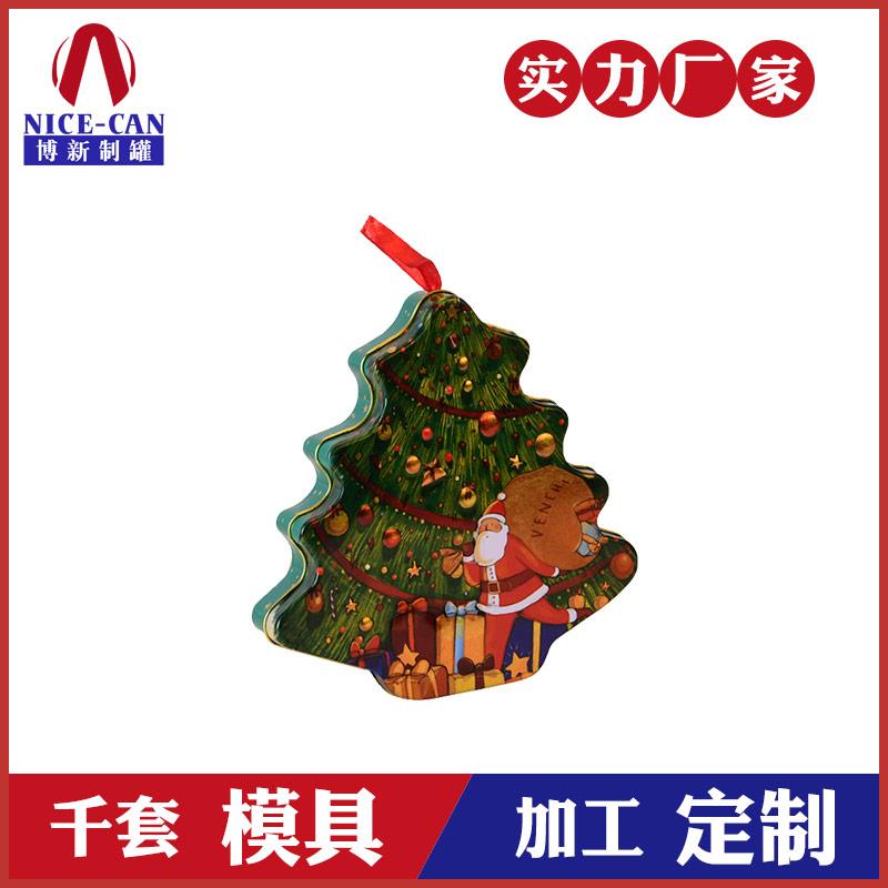 圣诞树形铁盒-中山礼品铁盒厂家