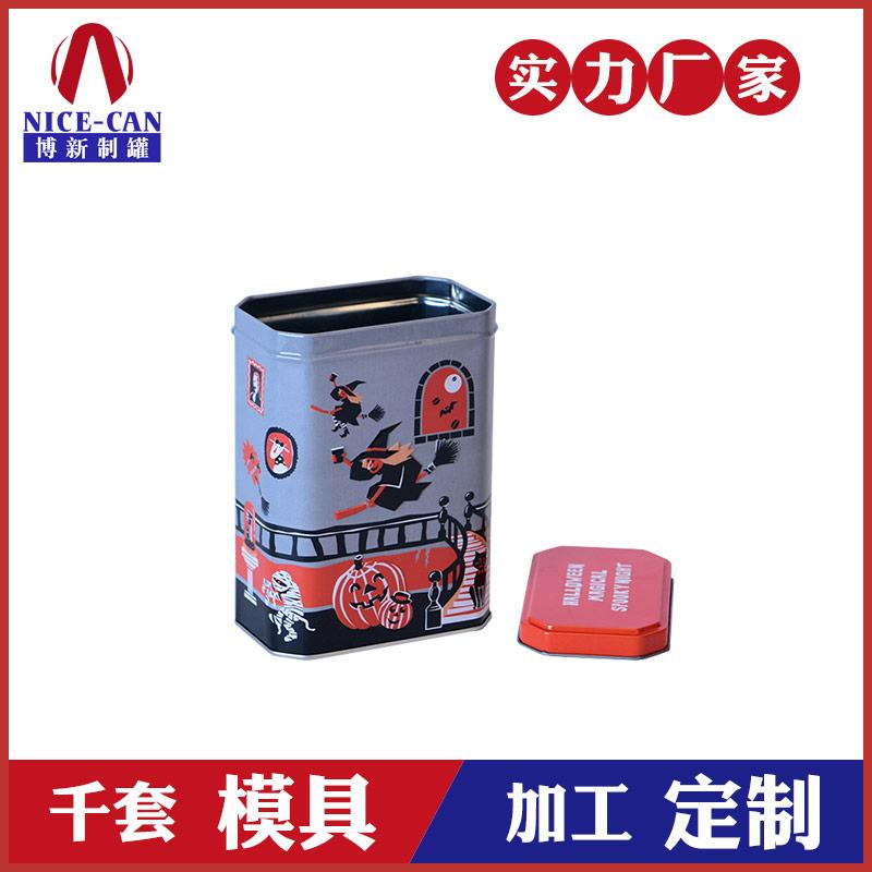 珠海铁盒定制-马口铁盒生产厂家
