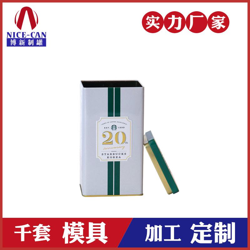 咖啡铁罐-肇庆咖啡铁罐工厂