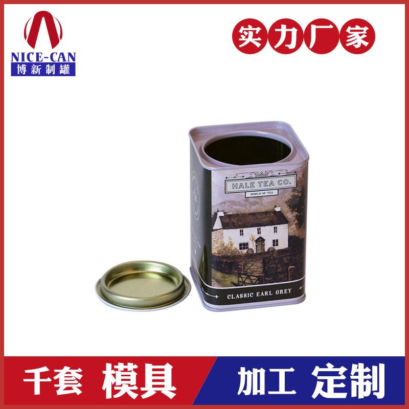 密封茶叶罐-汕头茶叶铁罐厂家