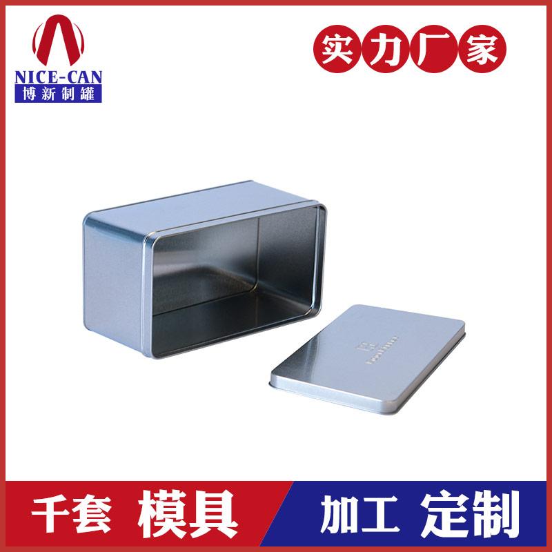 洗漱用品包装铁盒-广东日用品铁盒厂家