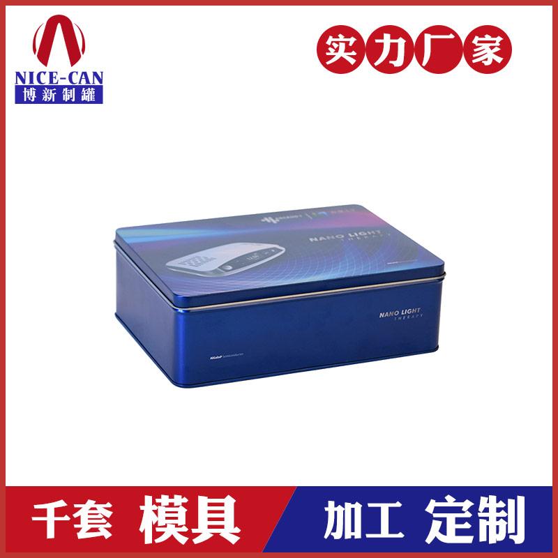 方形铁盒包装-电子产品铁盒厂家