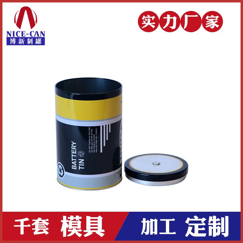 电池铁盒包装-广州电池铁盒厂家