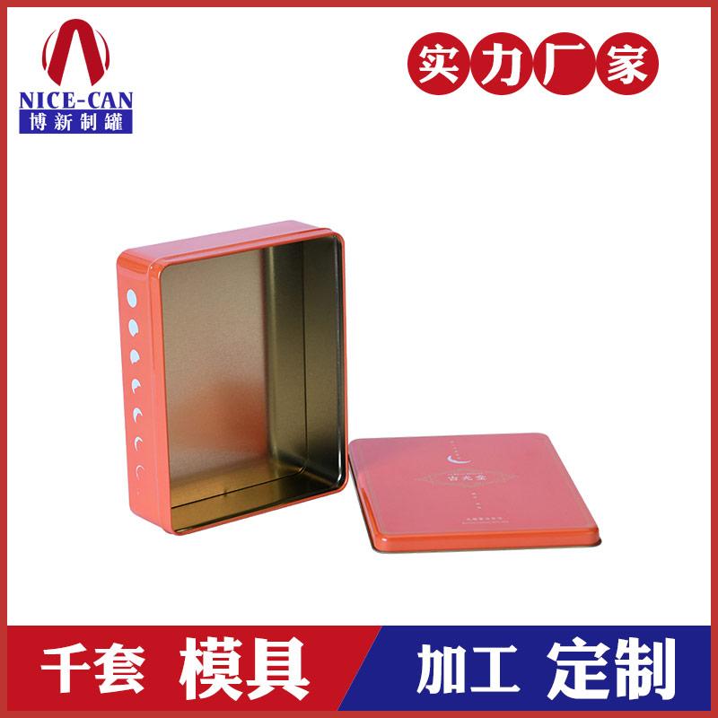 方形曲奇饼铁盒-创意曲奇铁盒定制