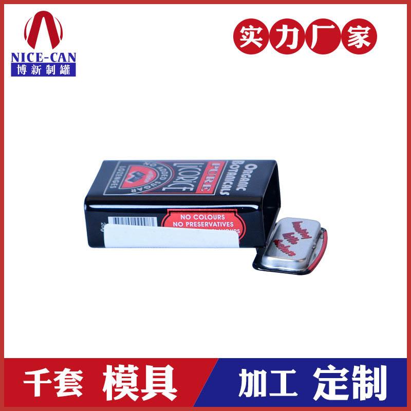 压片糖果铁盒-翻盖小铁盒制作厂家