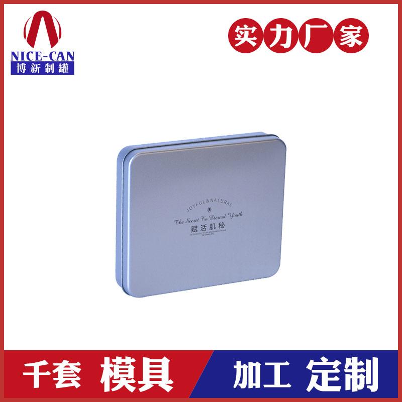 医用冷敷贴面膜铁盒-面膜铁盒生产厂家