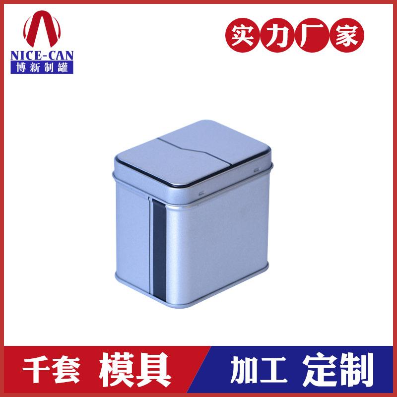 月饼包装铁盒-月饼铁盒定制厂家