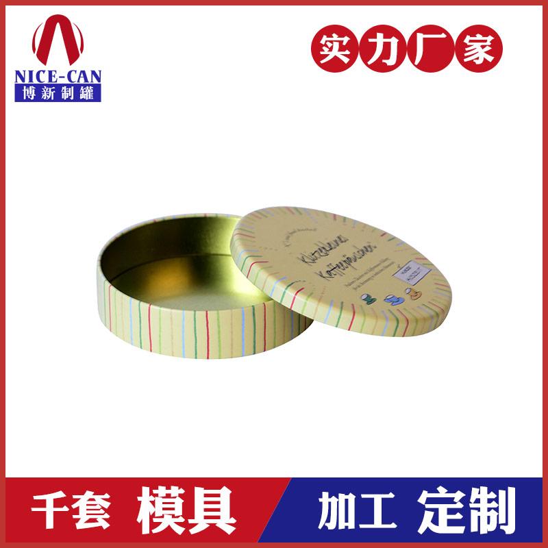 圆形咖啡铁盒-咖啡铁盒定制厂家