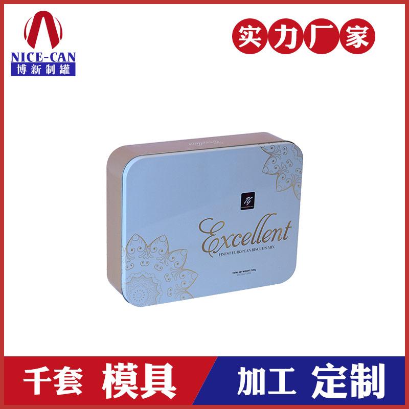 方形铁盒饼干盒-饼干铁盒生产厂家