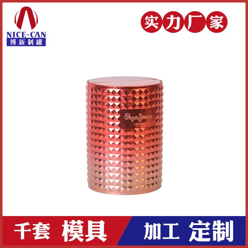 圆柱形翻盖香水铁盒-香水精油包装铁盒
