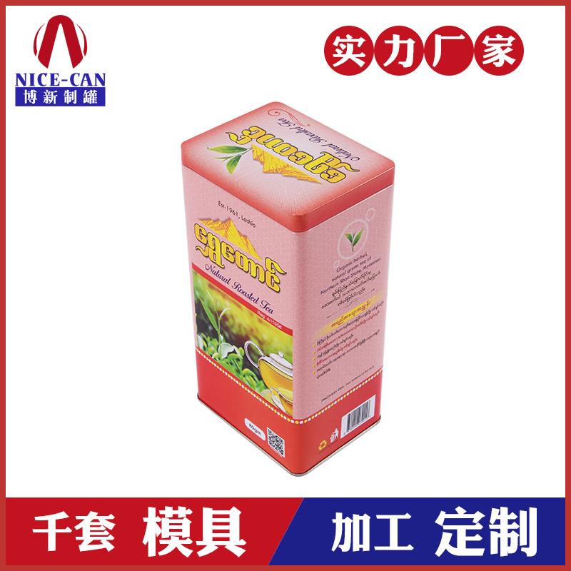 茶叶金属包装罐-茶叶铁盒生产厂家