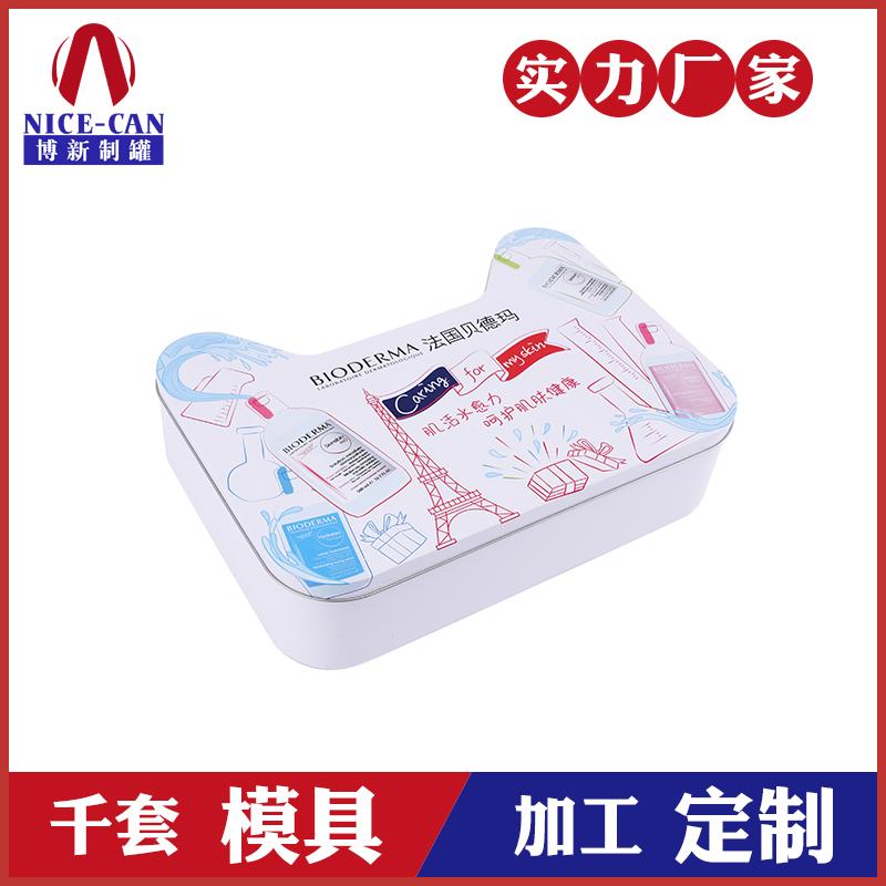 贝德玛化妆品铁盒-猫型卸妆水金属盒