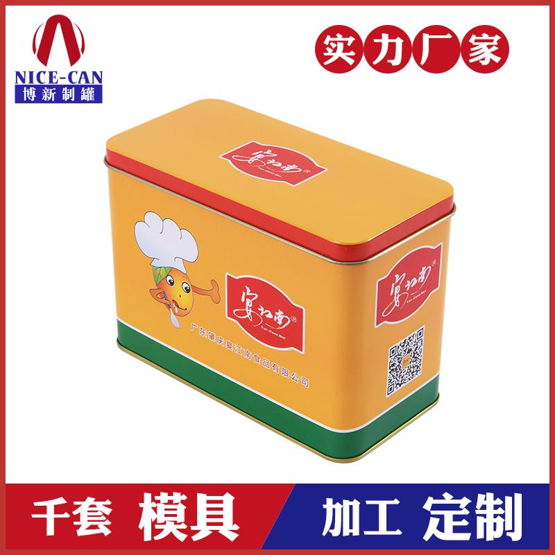 方形食品礼品铁盒-食品包装鉄盒厂