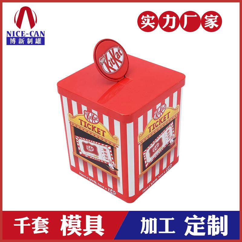 KitKat巧克力铁盒-异形巧克力铁盒定做