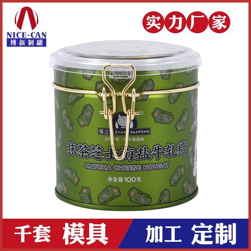 牛轧糖密封铁罐-手工牛轧糖包装铁罐