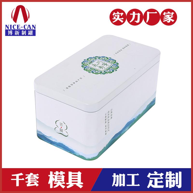 永川秀芽方形铁盒-绿茶铁盒定做