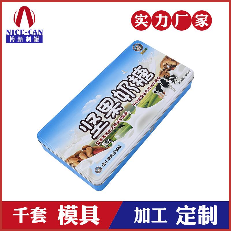 坚果奶糖铁盒-方形糖果盒生产厂家
