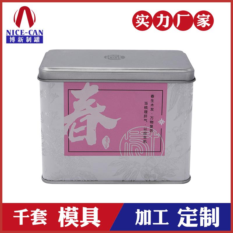 方形茶叶金属盒-茶叶铁盒制作厂家