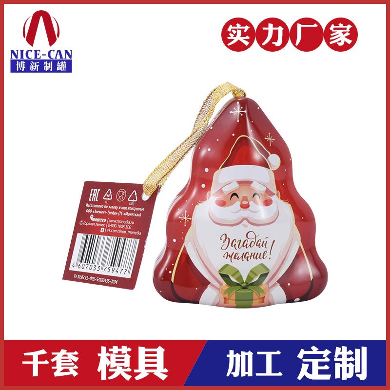 树形礼品铁盒-圣诞礼品铁盒制作