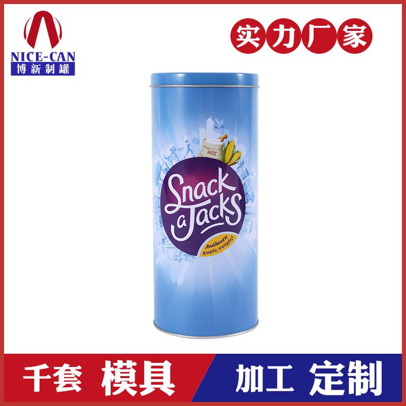 圆形大米铁罐-谷物铁盒包装厂家
