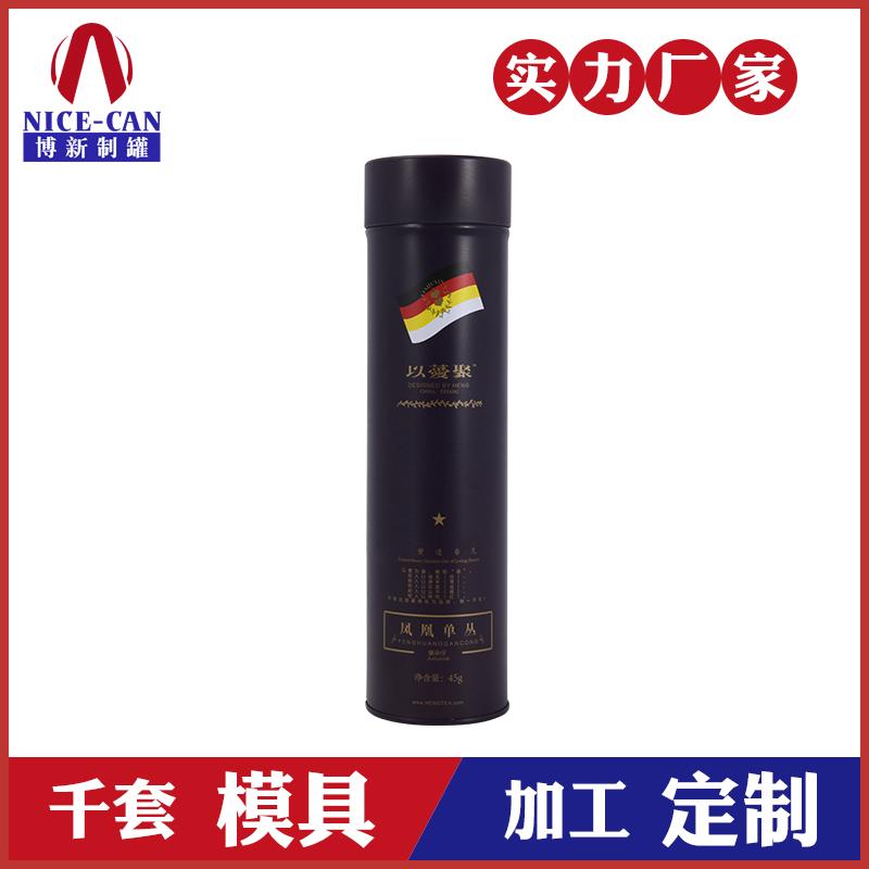 凤凰单丛铁罐-高档茶罐定制