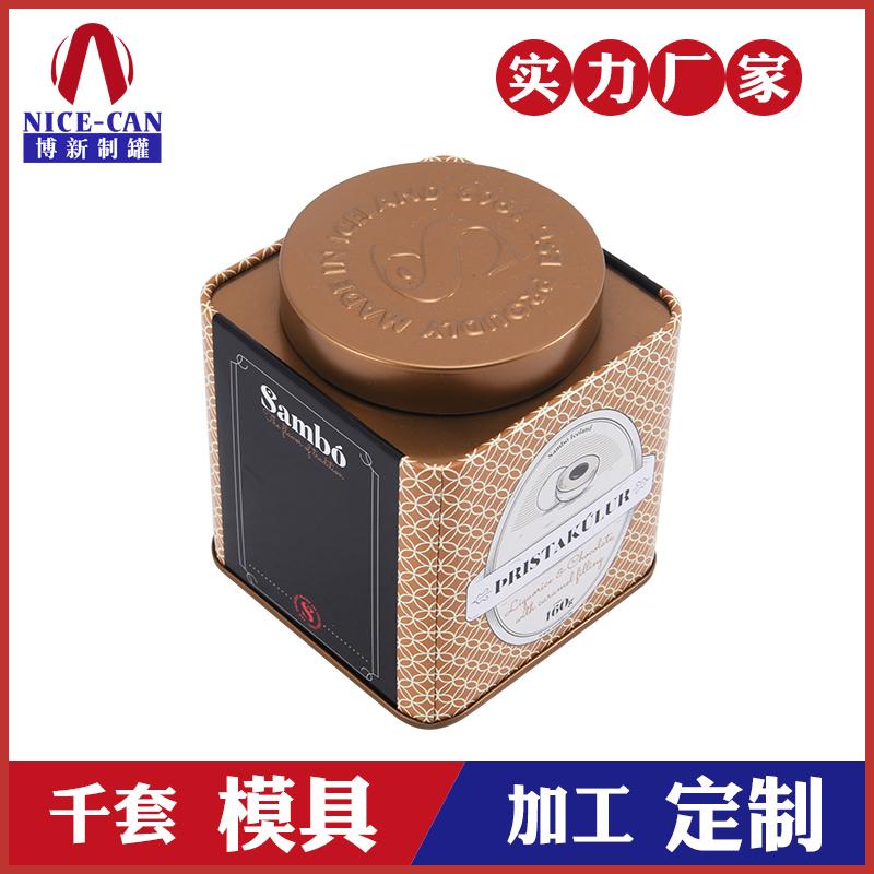 巧克力糖果铁罐-方形朱古力铁罐
