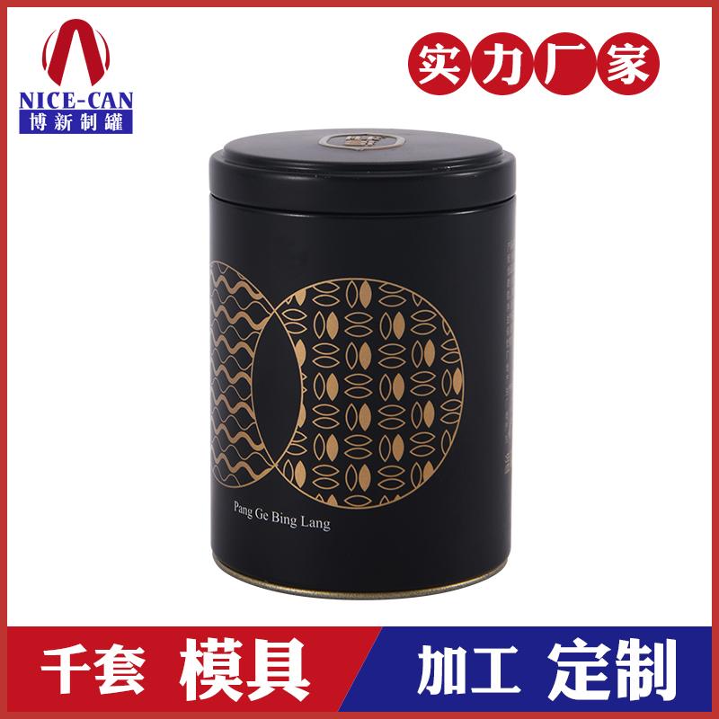 槟榔包装铁罐-圆形干果铁罐