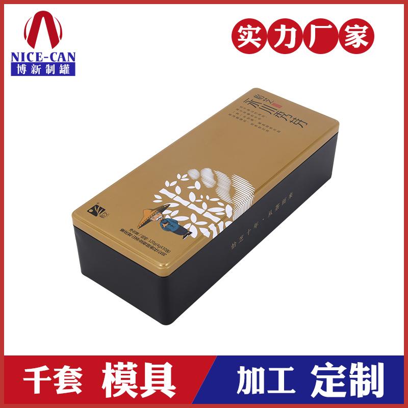 长方形茶叶礼品铁盒-生产茶叶铁罐