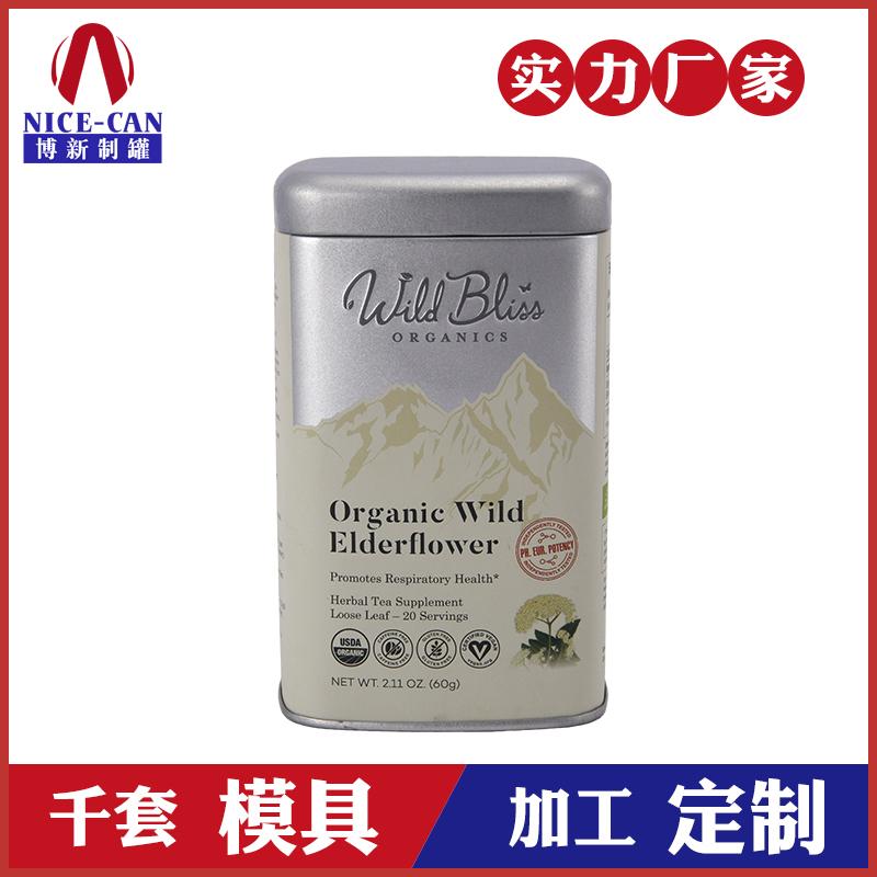 花茶铁罐包装-金属茶叶包装罐