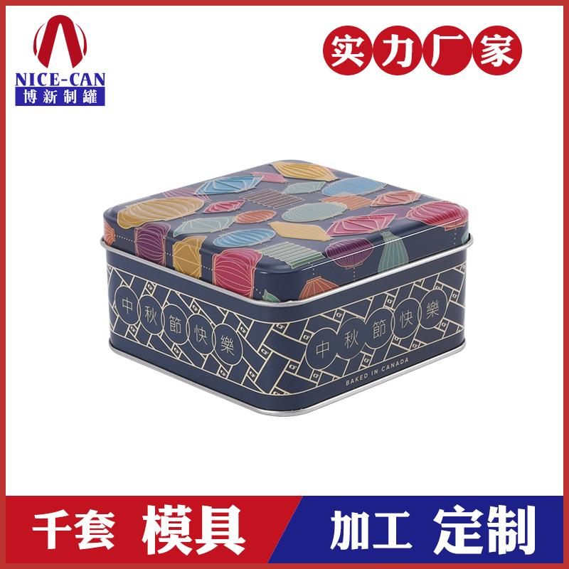 中秋包装铁盒-广州月饼盒铁盒