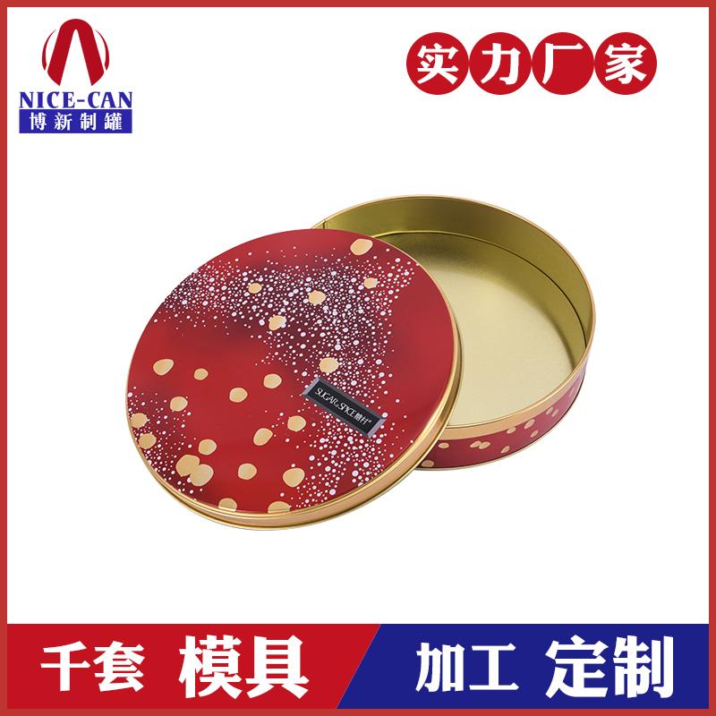 圆形金属月饼礼盒-月饼铁盒定做